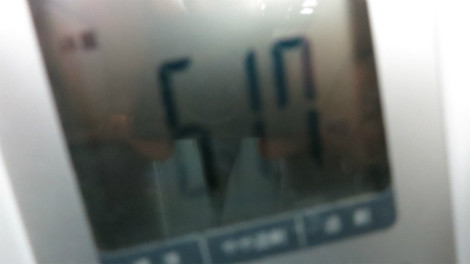 S0410ken5
