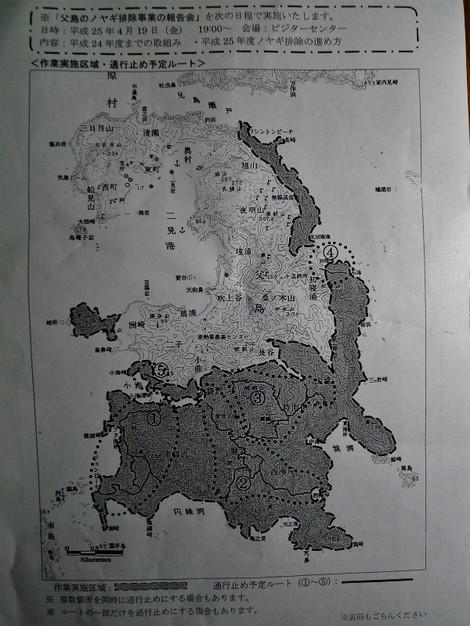 S0416yag3