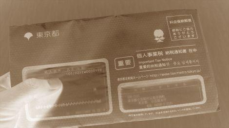 S0808zei_2