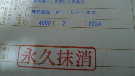 S1003ocf