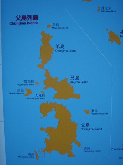 2009年6月17日 (水) 弟島縦走レ...