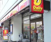 デイリーヤマザキ竹芝店