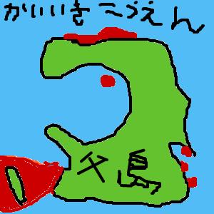 Cocolog_oekaki_2010_10_16_22_08