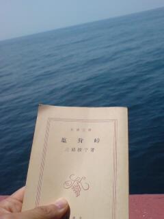 伊豆大島沖から