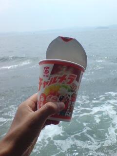 横須賀沖にて
