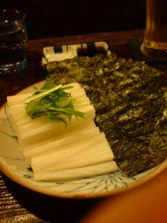 直島ノリと細切大根の手巻サラダ