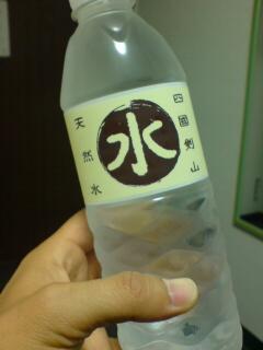 四国剣山天然水