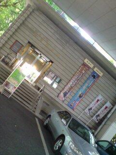 山内家宝物資料館