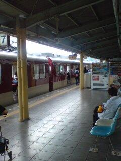 吉野口駅で