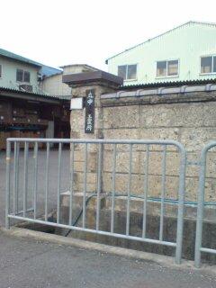 ギョサン工場