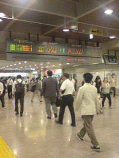 立川駅に到着