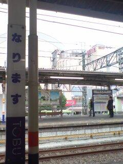 東武東上線成増駅