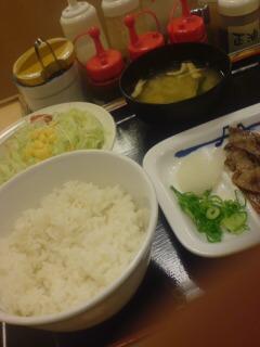 松屋で定食