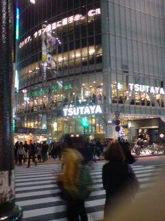 渋谷のスタバ