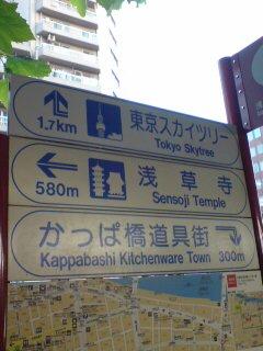 地下鉄田原町駅をおりました