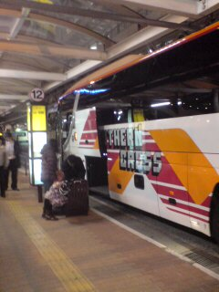 立川からバスに乗車