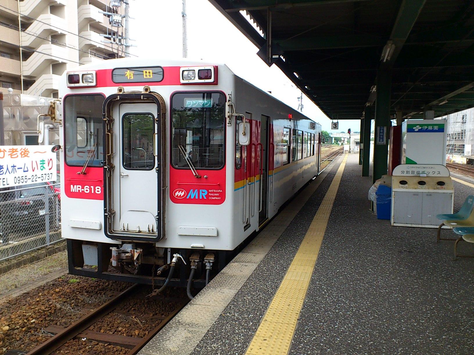 伊万里駅から松浦鉄道に乗車