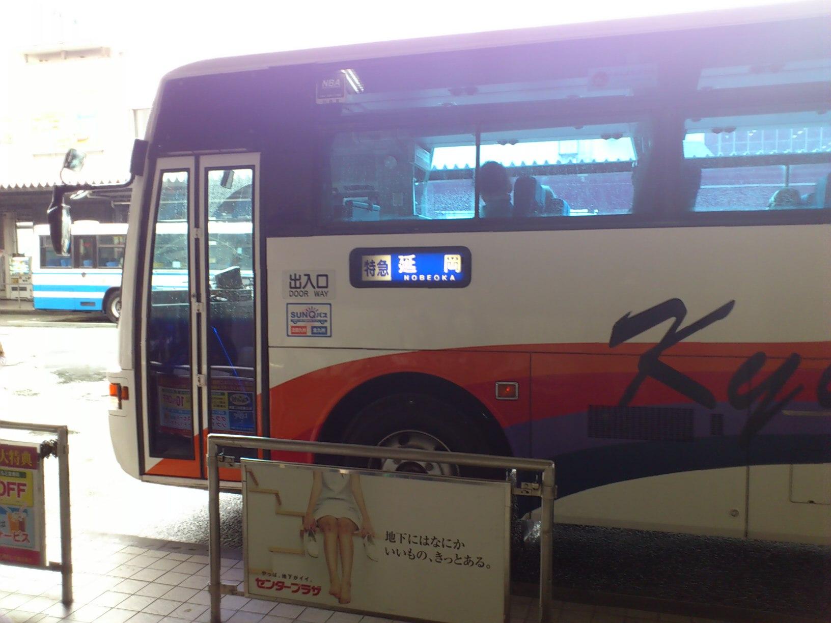 延岡行き高速バス
