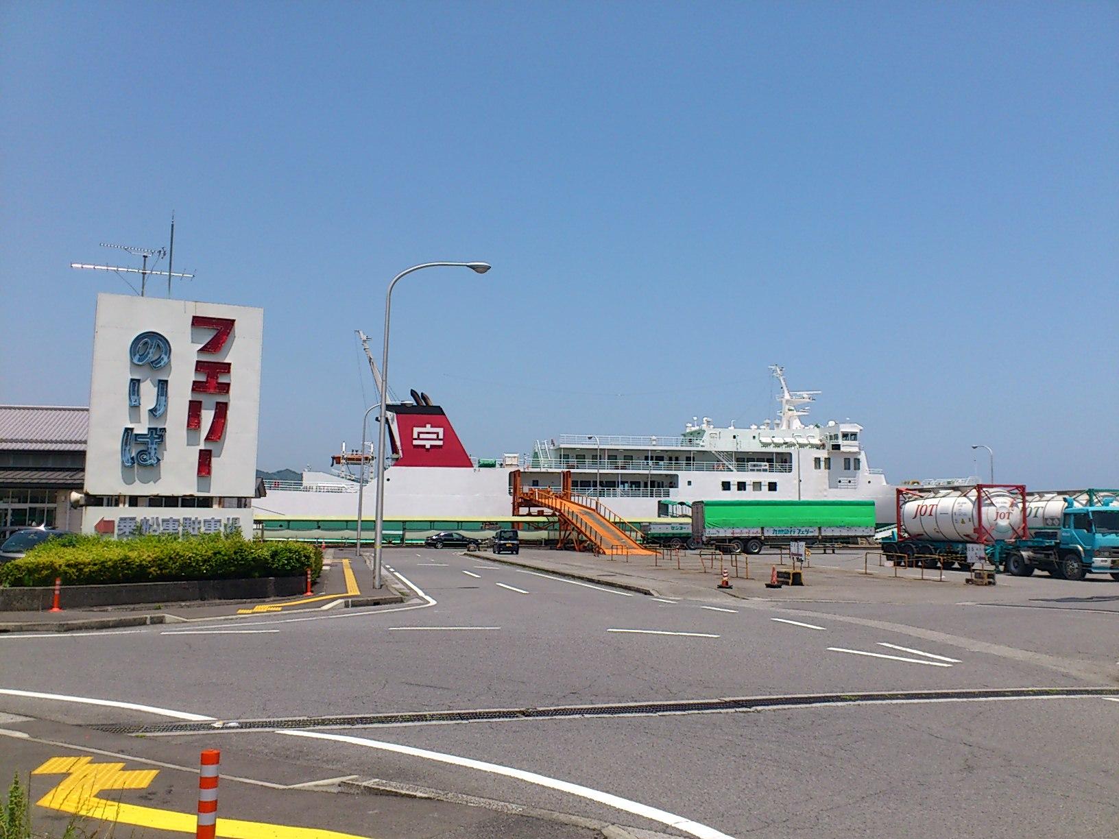 大分県臼杵港