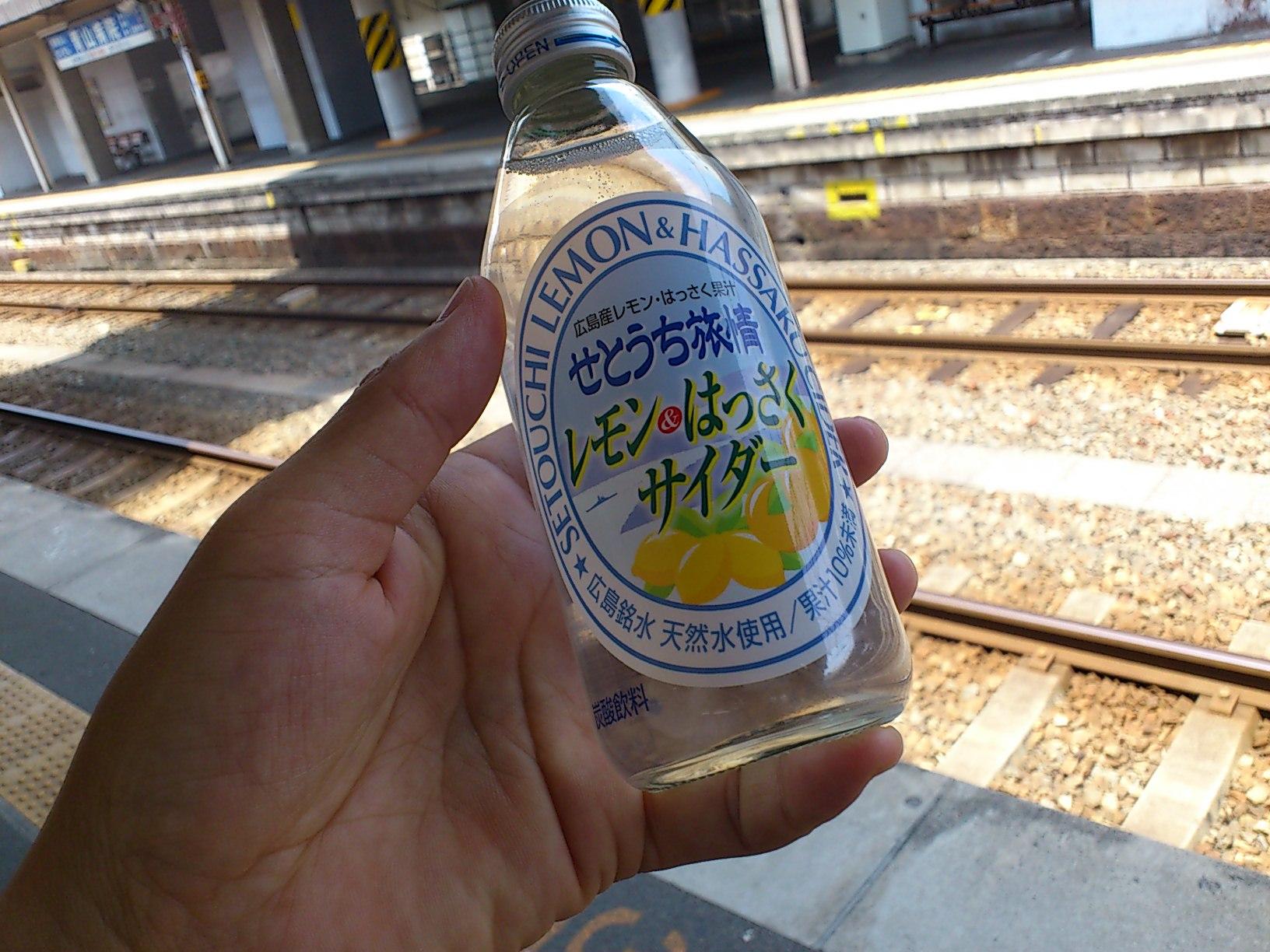 レモン&はっさくサイダー
