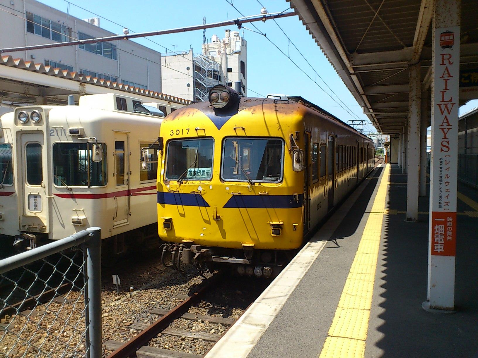 現役では日本最古級の電車だそうです。