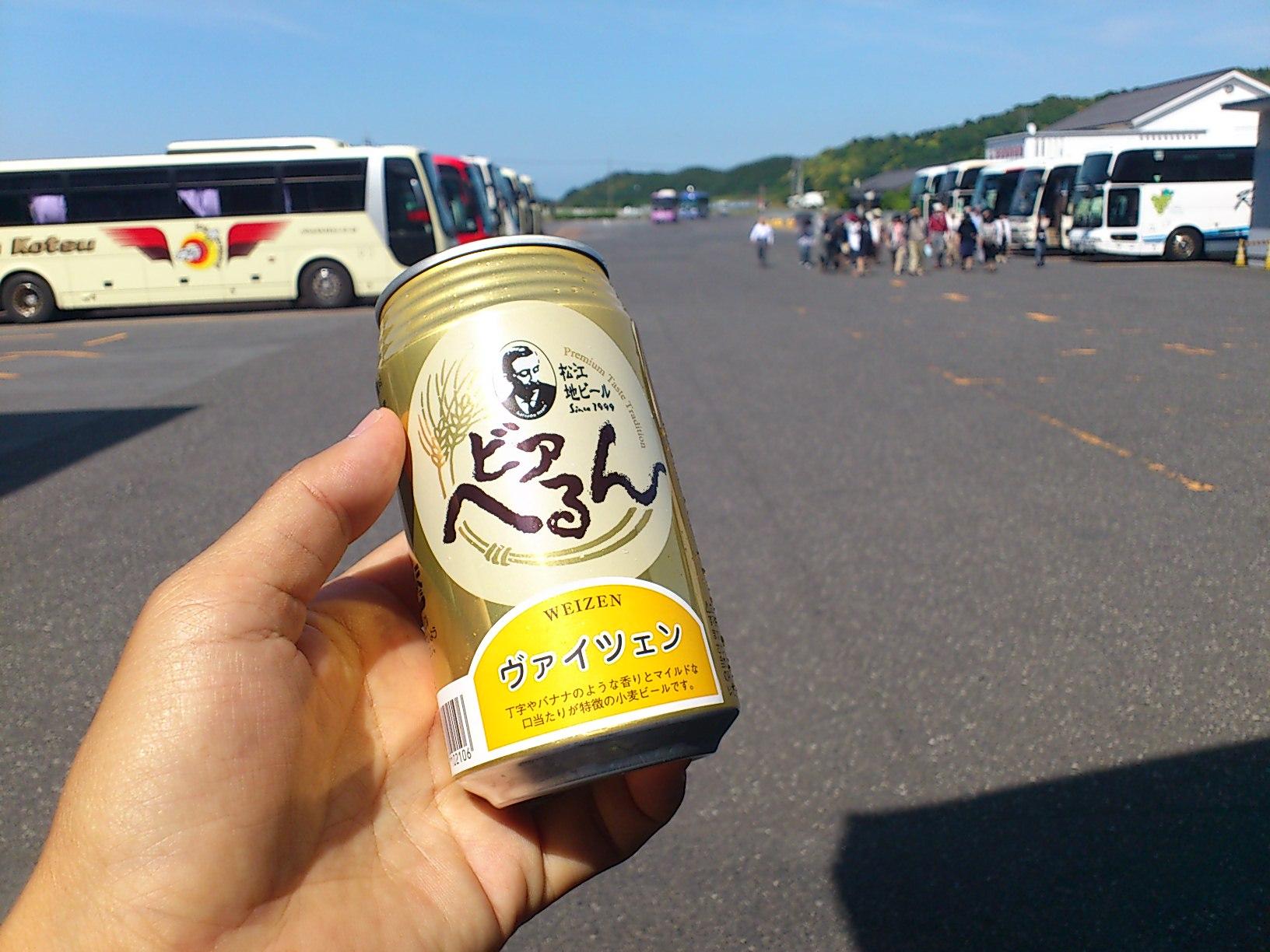 松江の地ビール