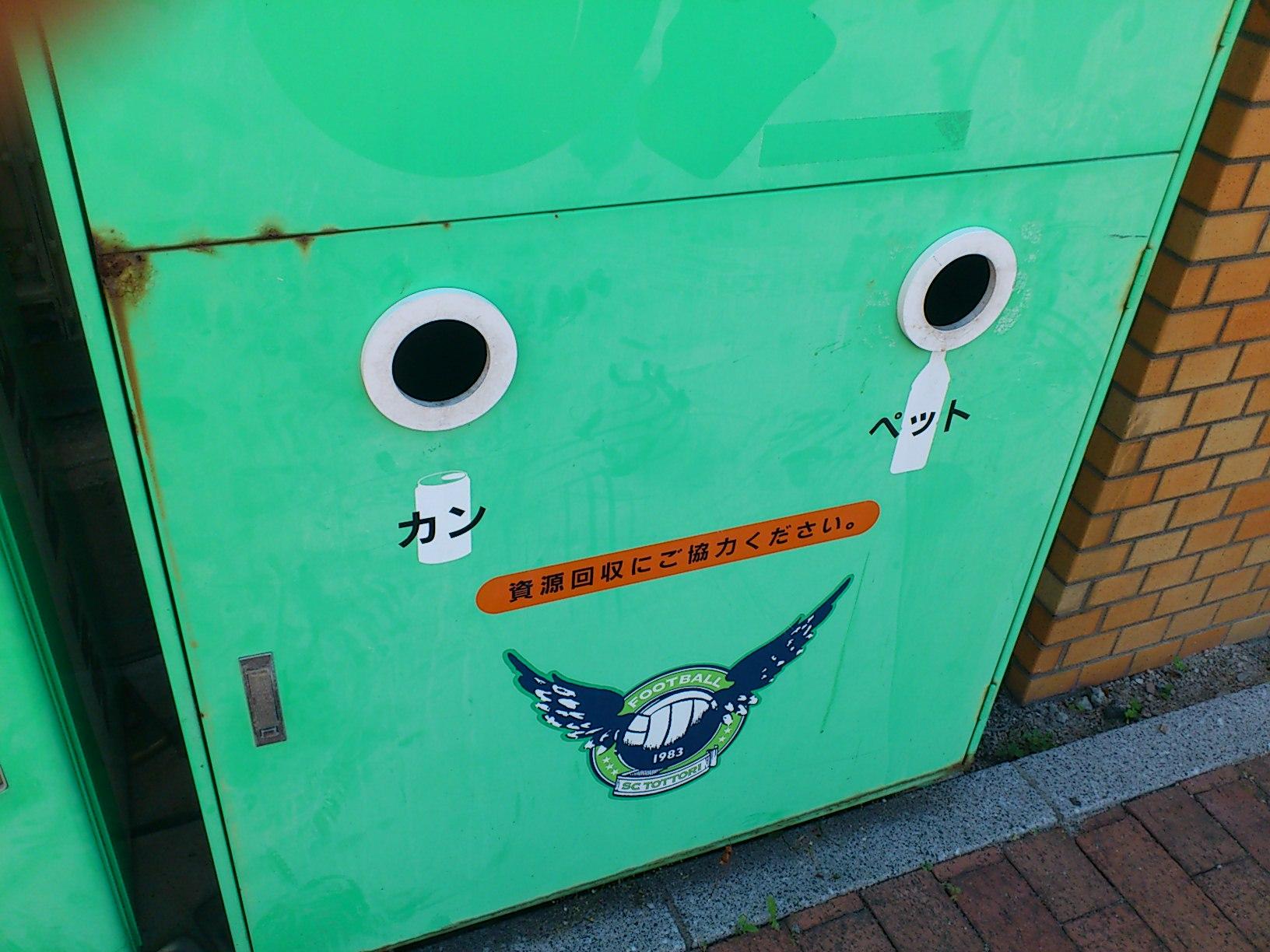 米子駅前で見かけたゴミ箱