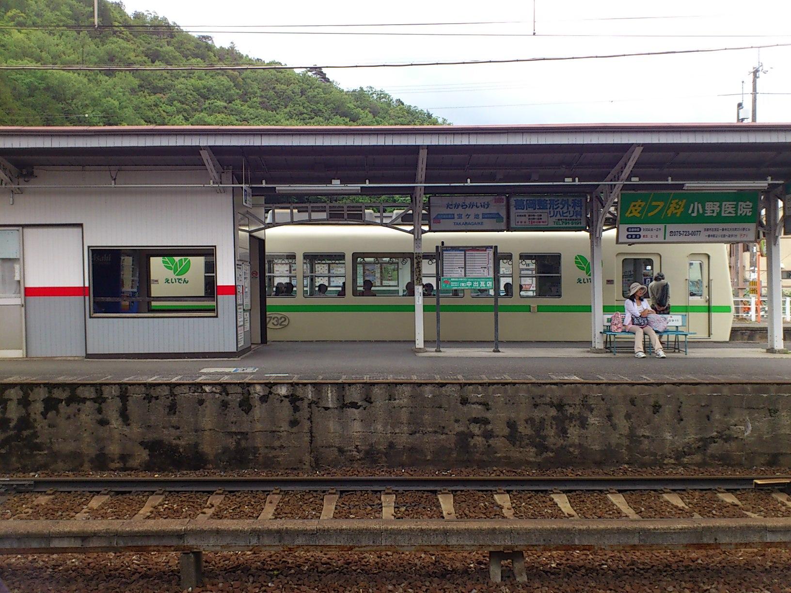宝ヶ池駅から叡山電車に乗ります。