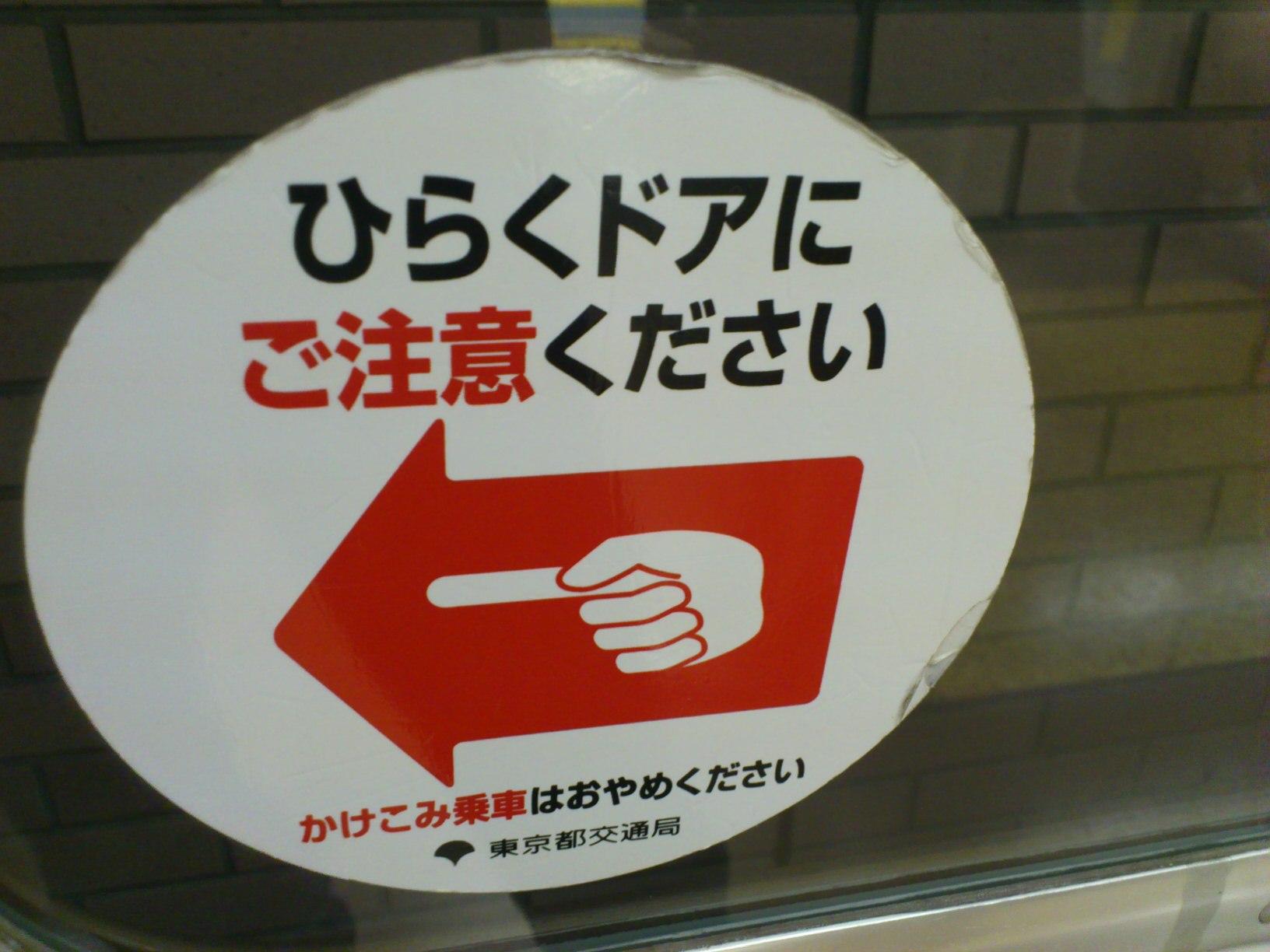地下鉄でも携帯つかえます。