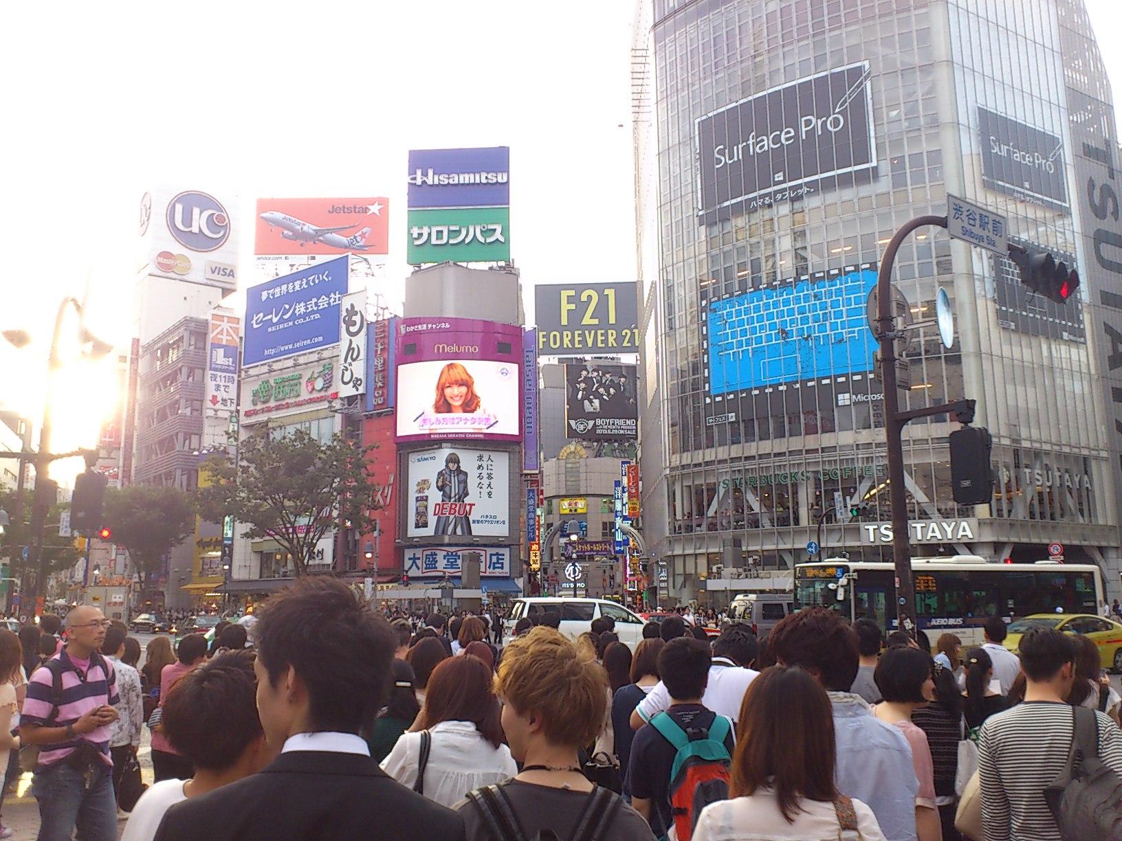ちょこっと渋谷